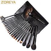 Набор профессиональных кистей Z'OREYA 21 шт в чехле (Черный)