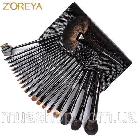 Набор профессиональных кистей Z'OREYA 21 шт в чехле (Черный), фото 2