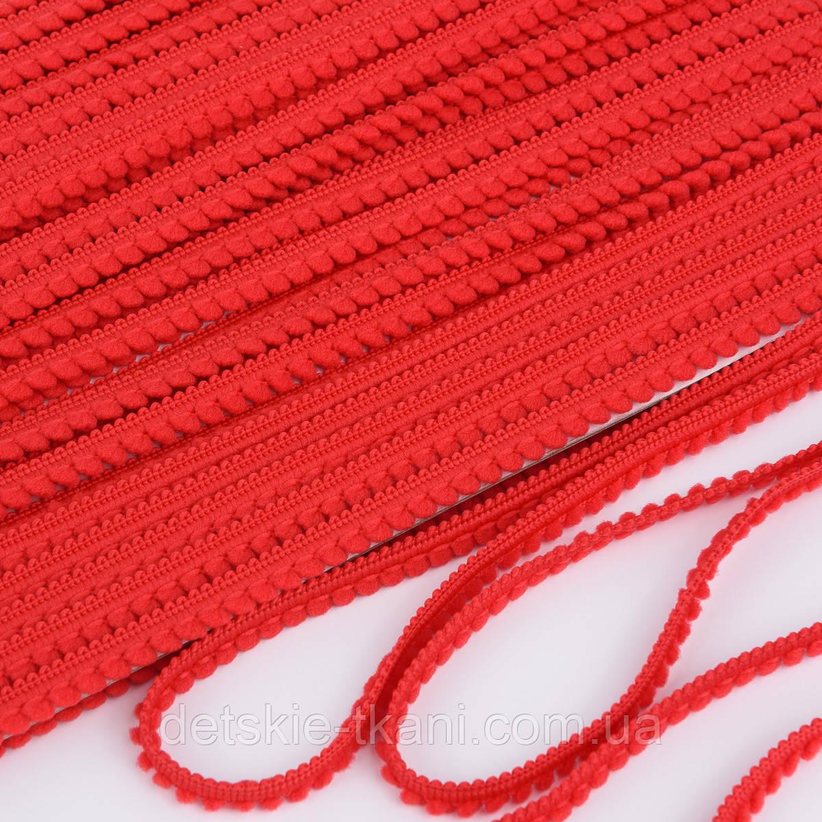 Тесьма с мини-помпонами 5 мм красного цвета (Польша)
