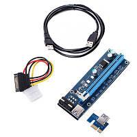 Адаптер - райзер  Nuotianhua  Riser PCI-E x1 to 16x, 60 см USB 3.0 Cable SATA to 4Pin IDE Molex Power