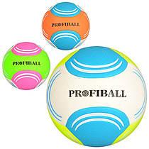 М'яч футбольний EN 3236 пляжний, офіційний розмір, ПВХ 3,0 мм., 380-400 г., 3 кольори