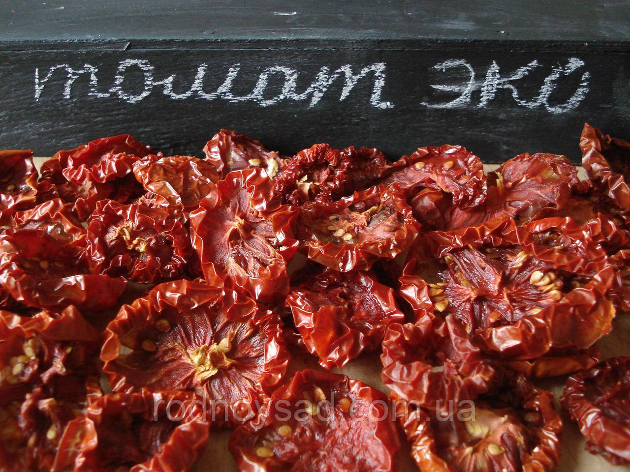 Помидор (томат) сушеный домашний (50 грамм)