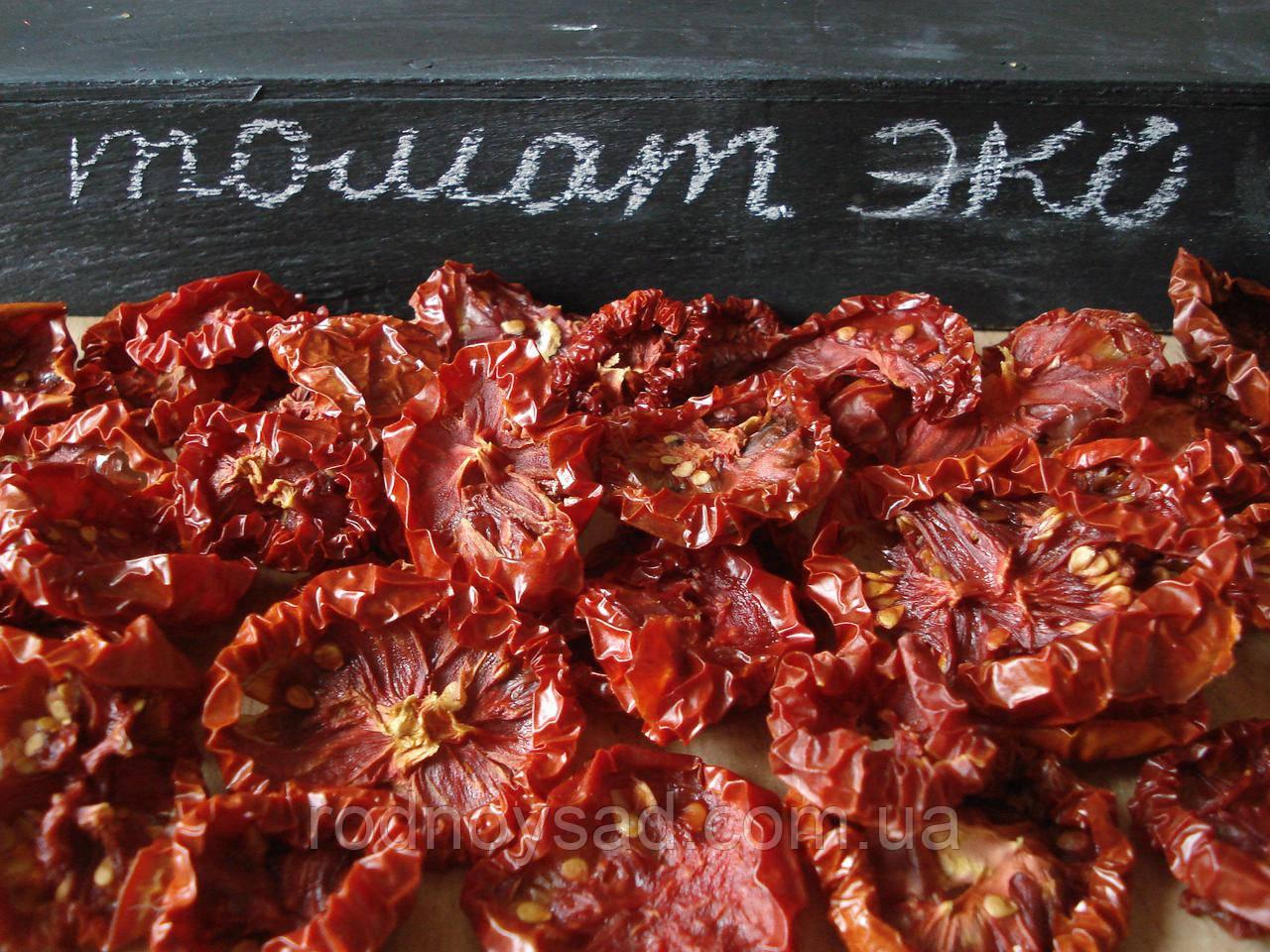 Помидор (томат) сушеный домашний (100 грамм)