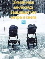 Милкснуд защищает малыша от ветра и снега