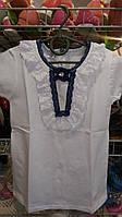 Нарядная школьная блузка трикотаж 116-152, фото 1