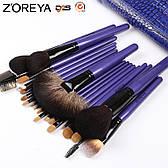 Набор профессиональных кистей Z'OREYA 22 шт в чехле (Фиолетовый)
