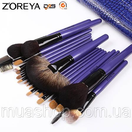 Натуральные кисти Z'OREYA 22 шт в чехле (Фиолетовый), фото 2