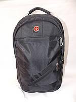 Рюкзак городской с USB (33x48 см) - купить оптом и в розницу со склада Одесса 7км