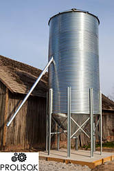 Зерновые силосы 26 т