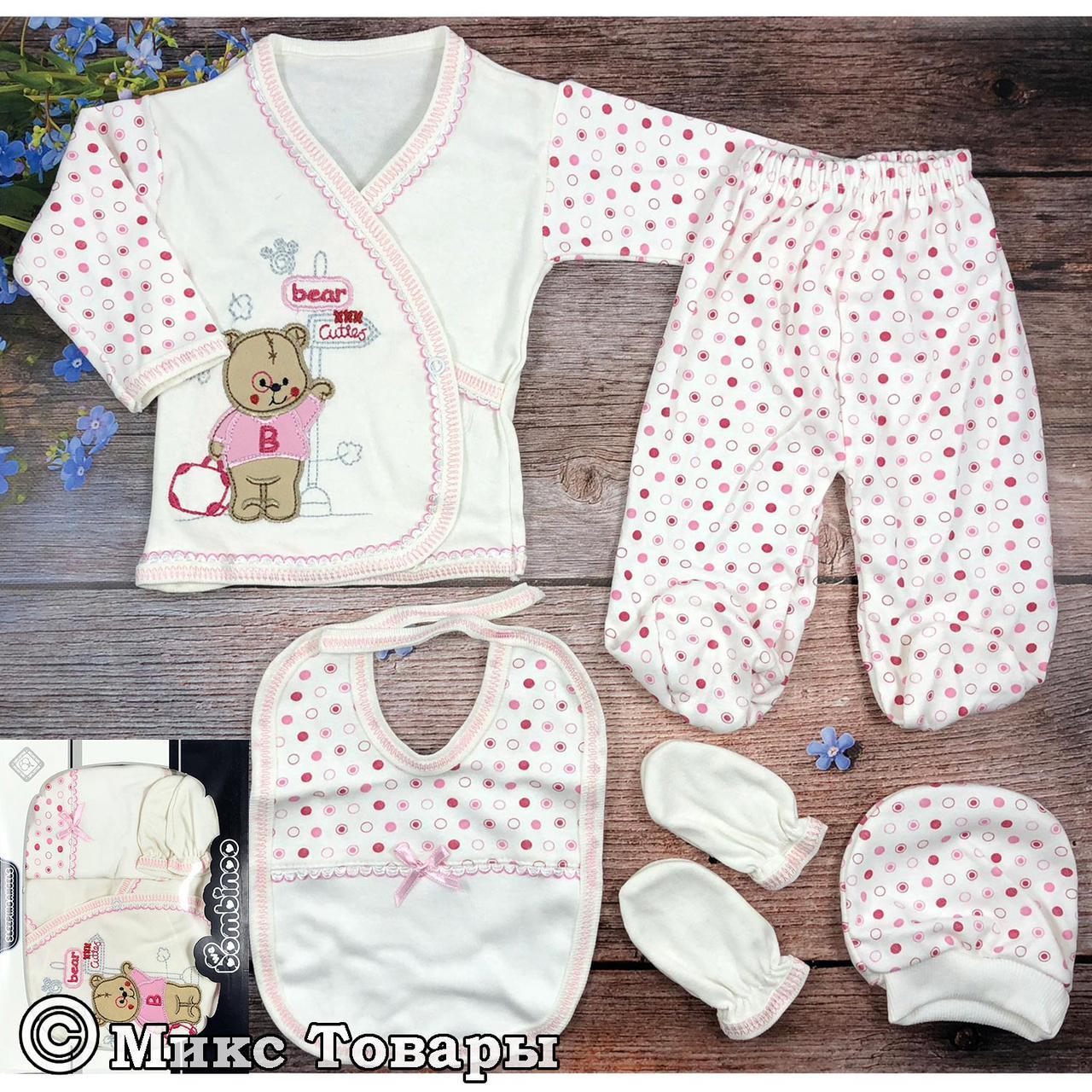 Набор на выписку для девочек Размер: 0- 3 месяцев Рост: 56 см (6764)