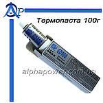 Термопаста GD900  100 гр