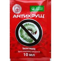 Протравитель АНТИХРУЩ® (10 мл) — двухкомпонентный контактно-системный инсекто-акарицид, фото 1