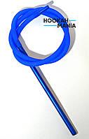 Силиконовый шланг для кальяна Soft touch матовый синий