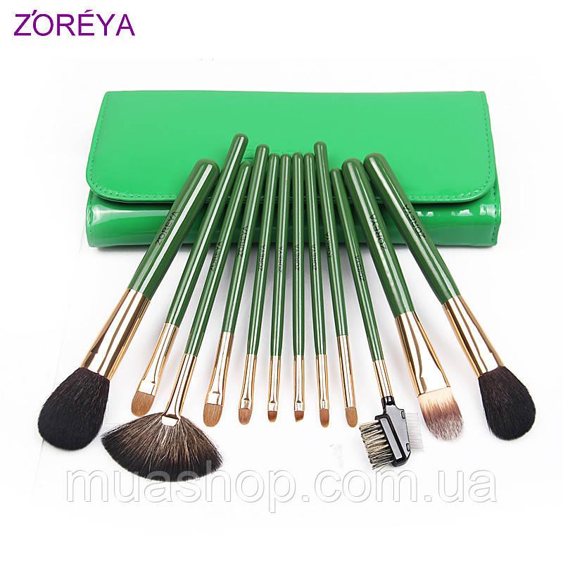 Набор профессиональных кистей Z'OREYA 12 шт в чехле (Зеленый)