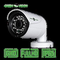 Уличная камера GreenVision GV-064-GHD-G-COS20-20 Без OSD