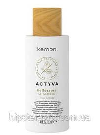 Шампунь для волос и тела Kemon Actyva Bellessere Shampoo New 1000 ml