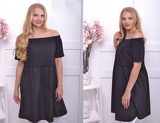 Женское платье-туника большого размера 50-58