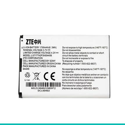 Оригинальный аккумулятор ZTE 890L, 891L, фото 2