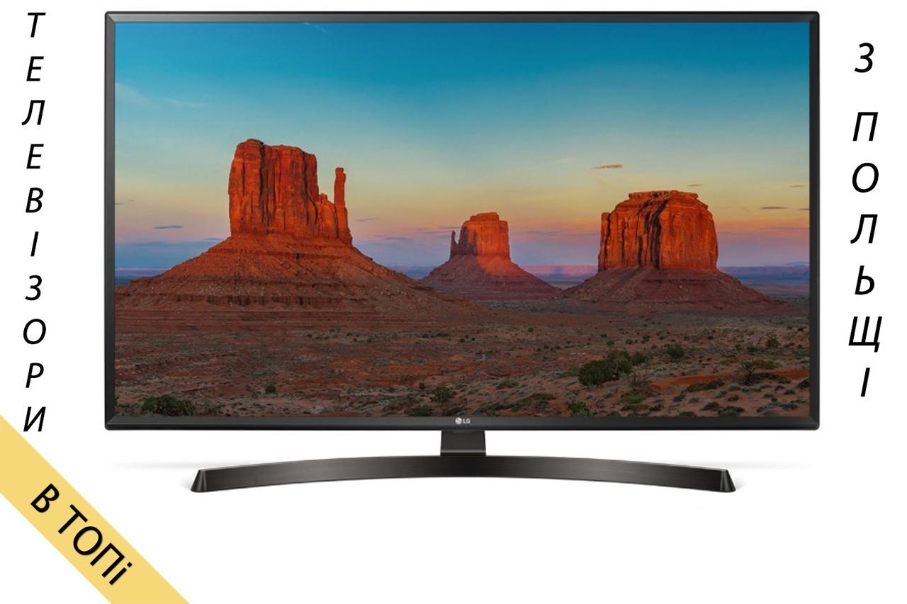 Телевизор LG_49UK6470 Smart TV 4K/UHD 1600Hz T2 S2 из Польши 2018 год ОРИГИНАЛ