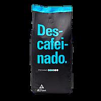 Кофе в зернах Burdet Descafeinado 1кг 100% арабика без кофеина Испания
