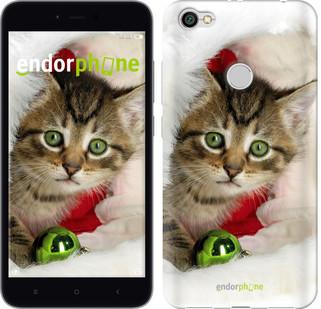 "Чехол на Xiaomi Redmi Note 5A Prime Новогодний котёнок в шапке ""494c-1063-571"""