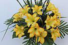 Искусственные цветы - Ритуальный букет лилия с папоротником, фото 4