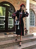 Вишиванка – мода без границь.