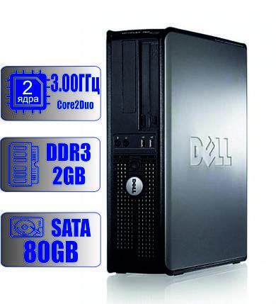Системный блок DELL 2 ядра 3.0 GHz/2Gb-DDR3/HDD80Gb, фото 2