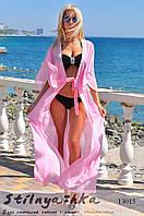 Длинная накидка на купальник розовая, фото 1