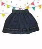 Модная школьная юбка Гепюр