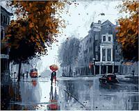 Картины по номерам 40×50 см. Встреча под дождем Художник Александр Болотов