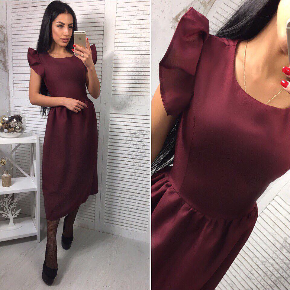Платье с юбкой на сборке, бордового цвета с крылышками   продажа ... f6f1d394388