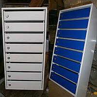 Металлический почтовый ящик Ящик почтовый почтовые почты ящики ящик для почты  для многоквартирных домов