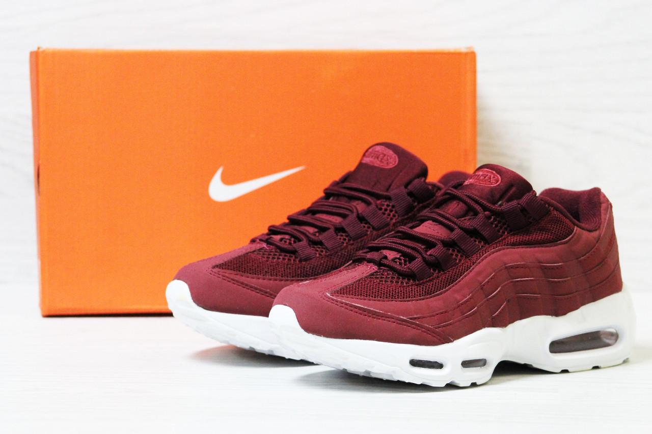 Женские модные, молодежные кроссовки Nike 95 (бордовые), ТОП-реплика