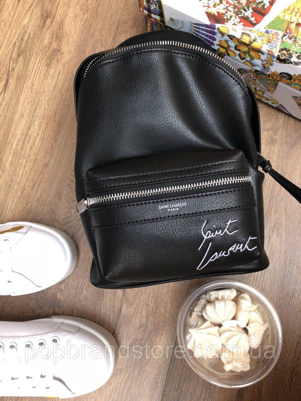 Женский кожаный рюкзак Saint Laurent (реплика)  продажа, цена в ... badf2a96ae8