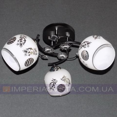 Люстра припотолочная IMPERIA трехламповая LUX-546645