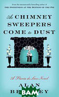 Bradley Alan As Chimney Sweepers Come to Dust