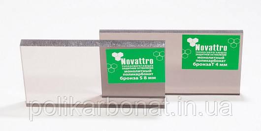 Монолитный поликарбонат Novattro, 4мм бронза