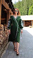 Вишите зелене плаття з машинною вишивкою на довгий рукав