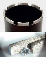 Корпуса коронок для сверления железобетона диаметр 40 мм