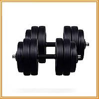 Гантели разборные наборные битумные 2 по 13 кг