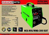 Сварочный инвертор полуавтомат МИНСК MCA MIG/MMA - 380 IGBT
