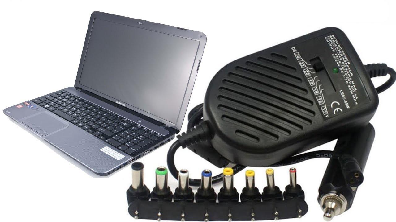 Автомобильная зарядка для ноутбука от прикуривателя 24 В