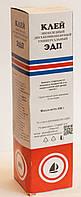 Эпоксидный двухкомпонентный клей ЭДП 200 грамм