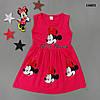 Летнее платье Minnie Mouse для девочки.  6, 8, 10 лет
