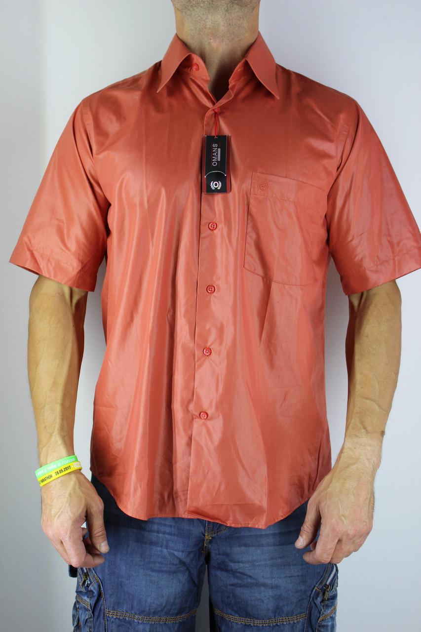 5c1dbbd2089 Рубашка мужская S кирпичная - ОПТ И РОЗНИЦА ПО НИЗКИМ ЦЕНАМ в Павлограде