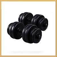 Гантели разборные наборные битумные 2 по 15 кг