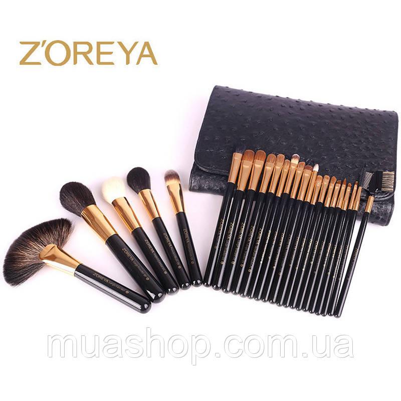 Натуральные кисти Z'OREYA  24 шт в чехле (Черный)