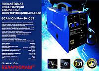 Сварочный инвертор полуавтомат Беларусмаш БСА MIG/MMA - 410 IGBT