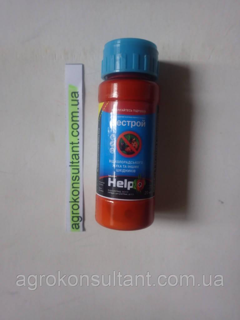 Инсектицид системно-контактный Дестрой (20 мл) — против плодожорки, тли, колорадского жука